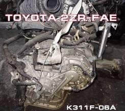 АКПП / CVT Toyota 2ZR-FAE | Установка Гарантия Кредит K311F-06A