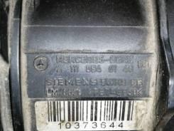 ДМРВ Siemens A1110940148
