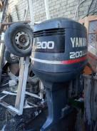 Продам Yamaha 200