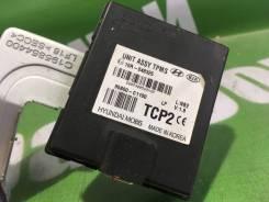 Электронный блок Hyundai Sonata 7 LF