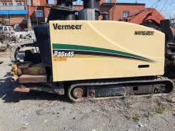 Vermeer Navigator, 2011