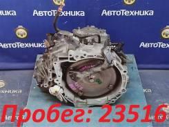 КПП автоматическая Mazda Familia/Familia S-Wagon BJFW FSZE 2002 [FDA119090D]