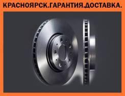 Диск тормозной, Япония|Красноярск|Доставка|Отправим в регионы|Mazda 3