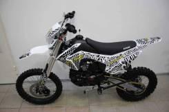 Питбайк BSE (БСЕ) EX 125e 14/12 Max13 White Yellow 2