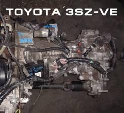 АКПП Toyota 3SZ-VE | Установка Гарантия Кредит