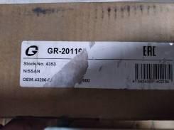 Диск тормозной G brake GR20116