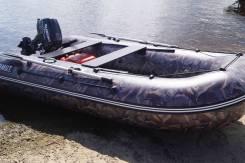 Лодка azimut atlas 365
