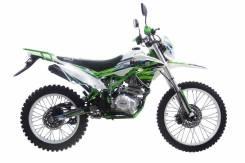 Wels MX250R, 2021