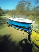 Продам лодку с мотором и телегой