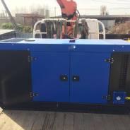 Дизельный генератор 30 кВт в кожухе