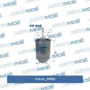 Фильтр топливный Filtron PP855
