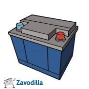 Аккумулятор Outdo VRLA 12v 1.3 Ач (OT1.3-12)