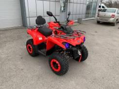 Motax ATV Grizlik NEW 200, 2021