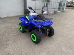 Motax ATV Grizlik, 2021