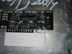 Кпп автоматическая Toyota Crown 0 [000126208]