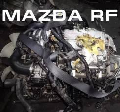 Двигатель Mazda RF   Установка Гарантия Кредит