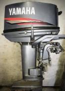 Лодочный мотор Yamaha 20, 2006 год.