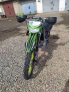 Kawasaki KLX 250, 2012
