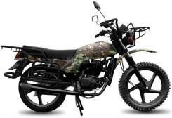 Racer Tourist RC150-23A, 2021