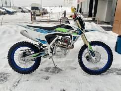 GR2 250 Enduro Optimum, 2021