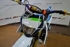 GR2 300 Pro, 2021
