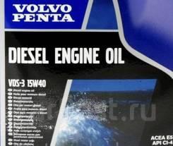 Масло Volvo Penta моторное VDS-3, SAE15W-40, 22479645, 22479643 оригин