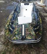 Комбинированная лодка ( RIB ) Vector RBD 330.