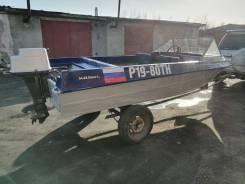 Продам лодку Крым + вихрь 30