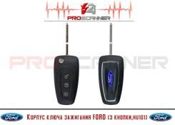 Корпус ключа зажигания Ford (3 кнопки, HU101)