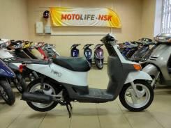 Honda Topic