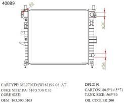 Радиатор охлаждения, Mercedes-Benz ML-Class W163 ML270D