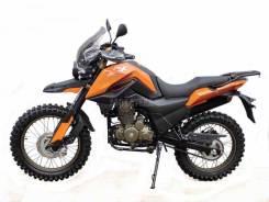 Мотоцикл Мотомир Fireguard 250 с ПТС