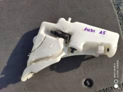 Бачок стеклоомывателя Audi A5