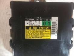 Блок управления полным приводом Lexus RX350