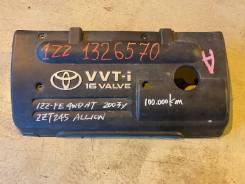 Декоративная крышка ДВС Toyota Avensis