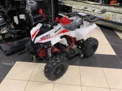 Motax ATV Raptor Lux 125 cc, 2021