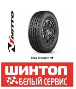 Nitto Dura Grappler, 225/70 R16 107H TL