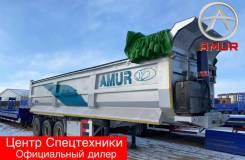 LYR9602ZX, 2020