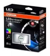 Многоцветная подсветка салона Pulse, управление со смартфона (=Ledext101) 1шт. 12V [Ledint103]