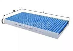 Фильтр салонный антибактериальный CareMetix® [LAO 117]