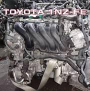 Двигатель Toyota 1NZ-FE   Установка Гарантия Кредит