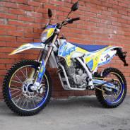 Motoland TT 250, 2020