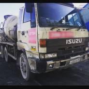 Isuzu, 1994