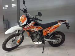 Avantis Dakar 250 TwinCam, 2021