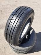 Pirelli Cinturato P1 Verde, 185/65/15