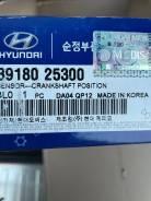 Датчик положения коленвала 2,0/2,4 G4KD/G4KE iX35 10-/Sonata NF 07-10/