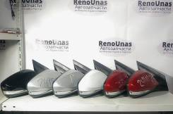 Зеркало правое Hyundai Solaris Хендай Солярис