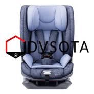 Детское автокресло Qborn Child Safety Seat Blue! Dvsota