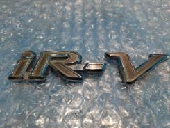 Шильдик IR-V Toyota Mark 2 JZX110, 109