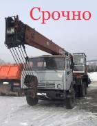 Сибиряк, 1995